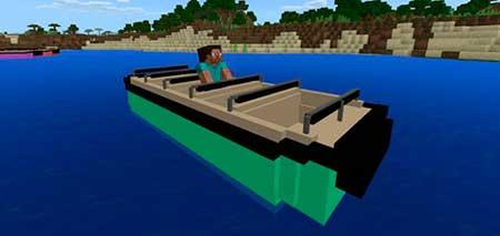 LEMO Attraction Boat mcpe 1