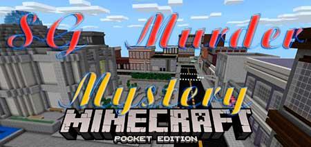 Карта SG Murder Mystery для Minecraft PE