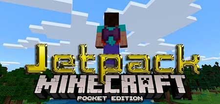 Мод Jetpack для Minecraft PE