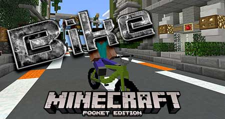 Мод Bike для Minecraft PE
