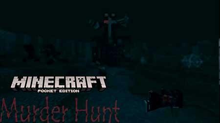 Карта Murder Hunt для Minecraft PE