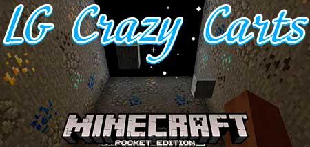 Карта LG Crazy Carts для Minecraft PE