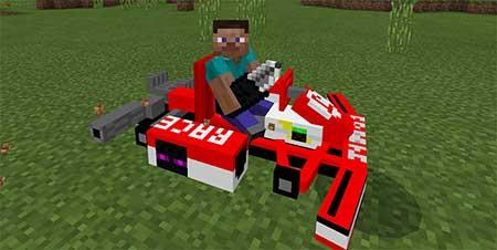 Go Kart mcpe 1