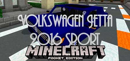 Мод Volkswagen Jetta 2016 Sport для Minecraft PE
