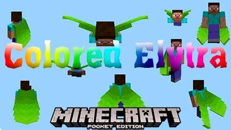 Текстуры Colored Elytra для Minecraft PE