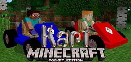 Мод Kart для Minecraft PE