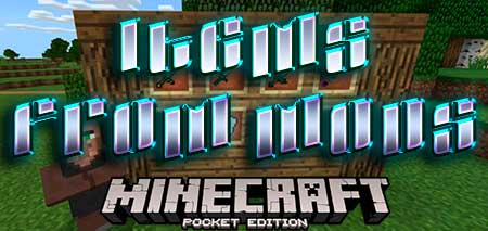Мод Items From Mods для Minecraft PE