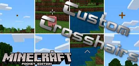 Текстуры Custom Crosshairs для Minecraft PE