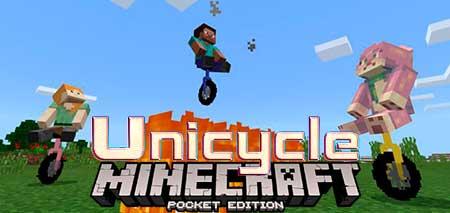 Мод Unicycle для Minecraft PE
