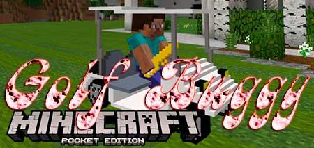 Мод Golf Buggy для Minecraft PE