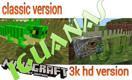 Мод Iguanas для Minecraft PE