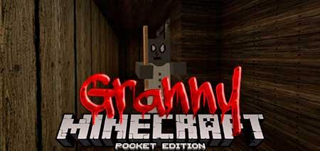 Карта Granny для Minecraft PE