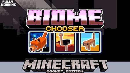 Мод Biome Chooser для Minecraft PE