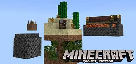 Карта BlackCelestial Survival для Minecraft PE