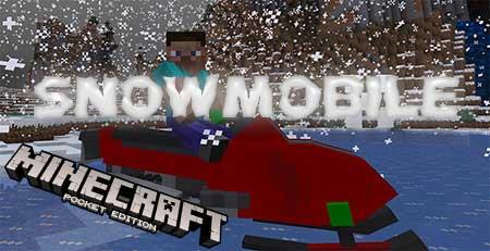 Мод SnowMobile для Minecraft PE