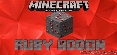 Мод Ruby Ore (with Natural Generation) для Minecraft PE