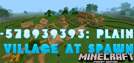 Сид -578939393: Plain Village At Spawn для Minecraft PE