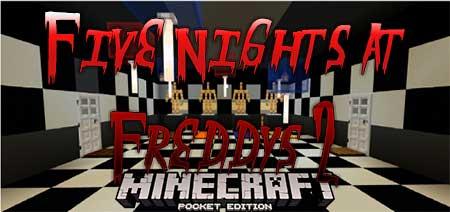 Карта Five Nights at Freddys 2 - Пять ночей с Фредди 2 для